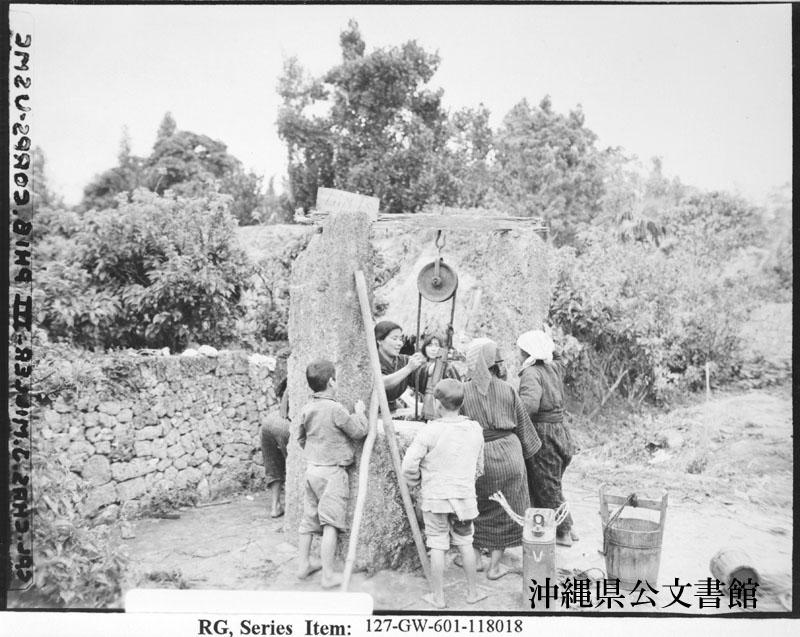 http://www.archives.pref.okinawa.jp/USA/118018.jpg