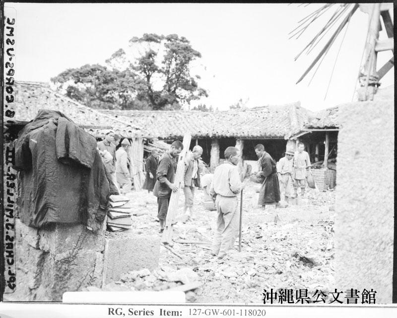 http://www.archives.pref.okinawa.jp/USA/118020.jpg