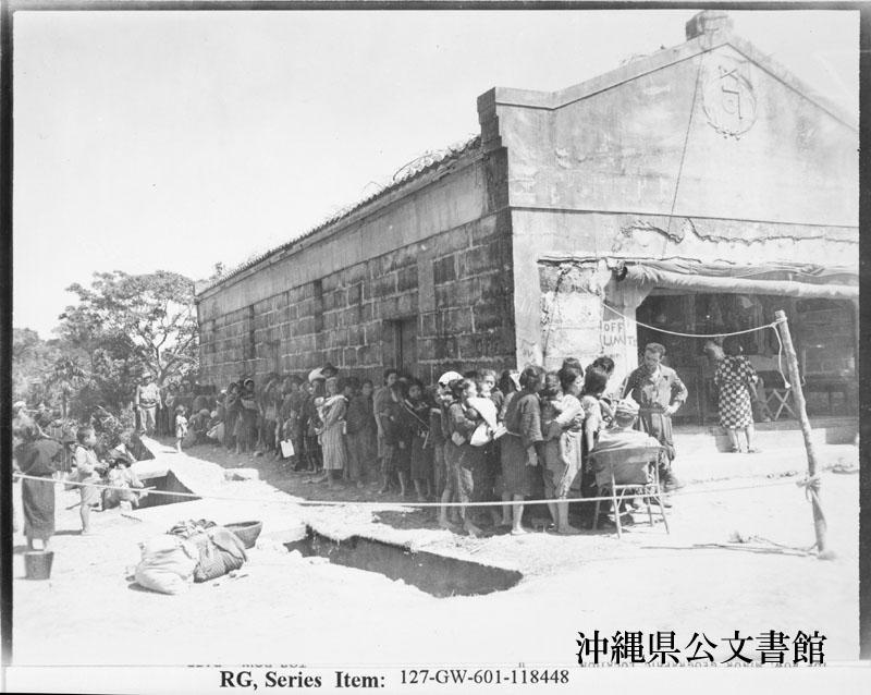 http://www.archives.pref.okinawa.jp/USA/118448.jpg