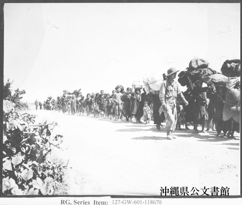 http://www.archives.pref.okinawa.jp/USA/118670.jpg