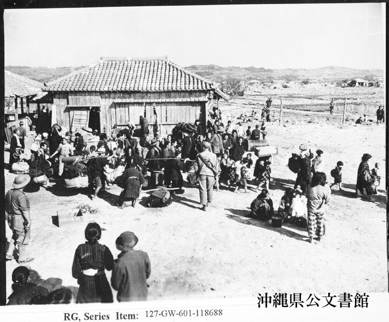 http://www.archives.pref.okinawa.jp/USA/118688.jpg