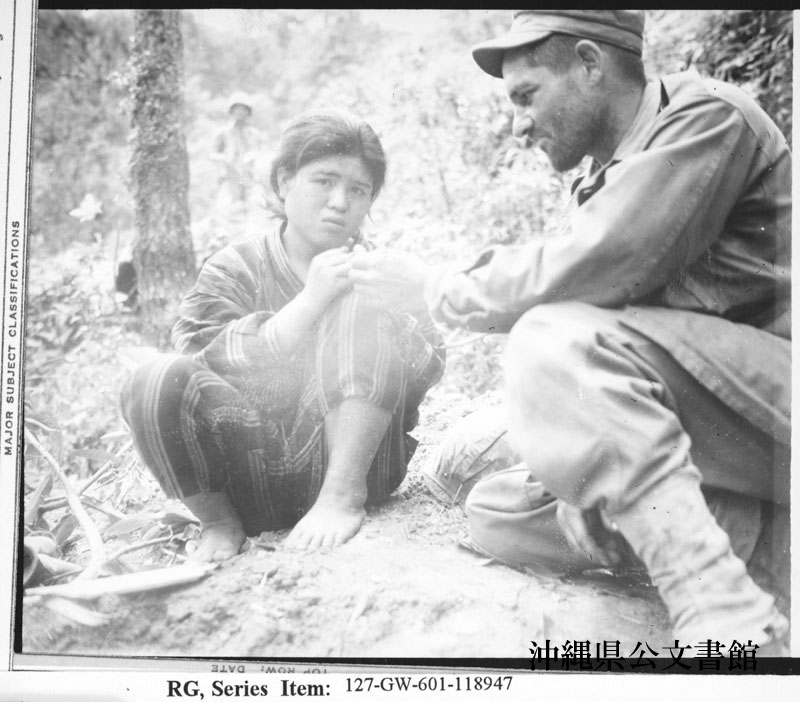 http://www.archives.pref.okinawa.jp/USA/118947.jpg