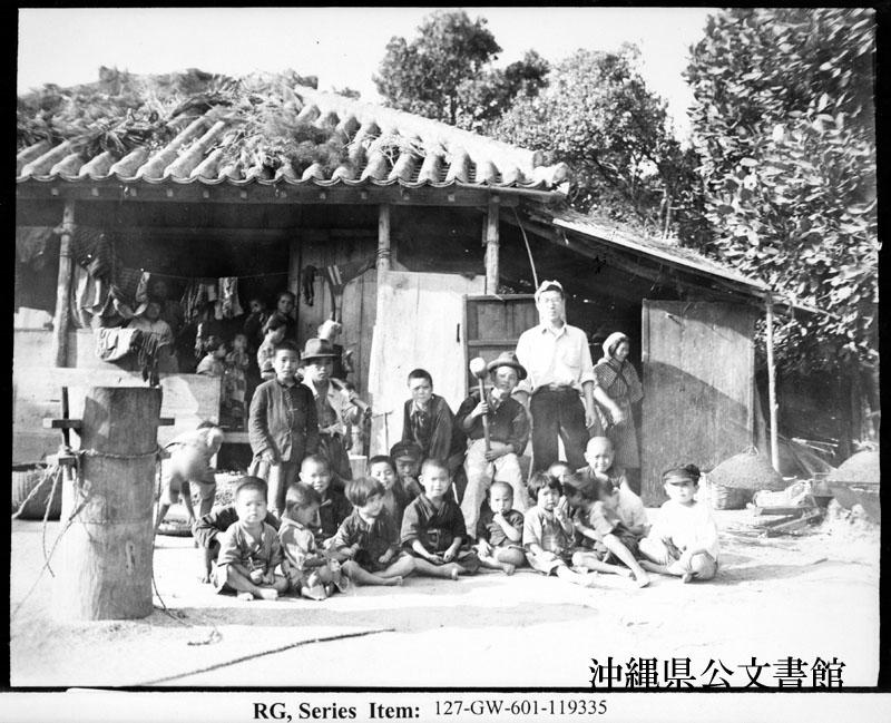 http://www.archives.pref.okinawa.jp/USA/119335.jpg