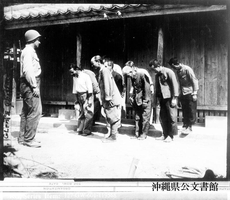http://www.archives.pref.okinawa.jp/USA/119568.jpg