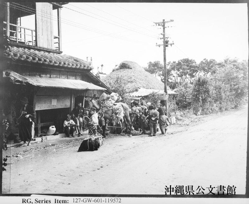 http://www.archives.pref.okinawa.jp/USA/119572.jpg
