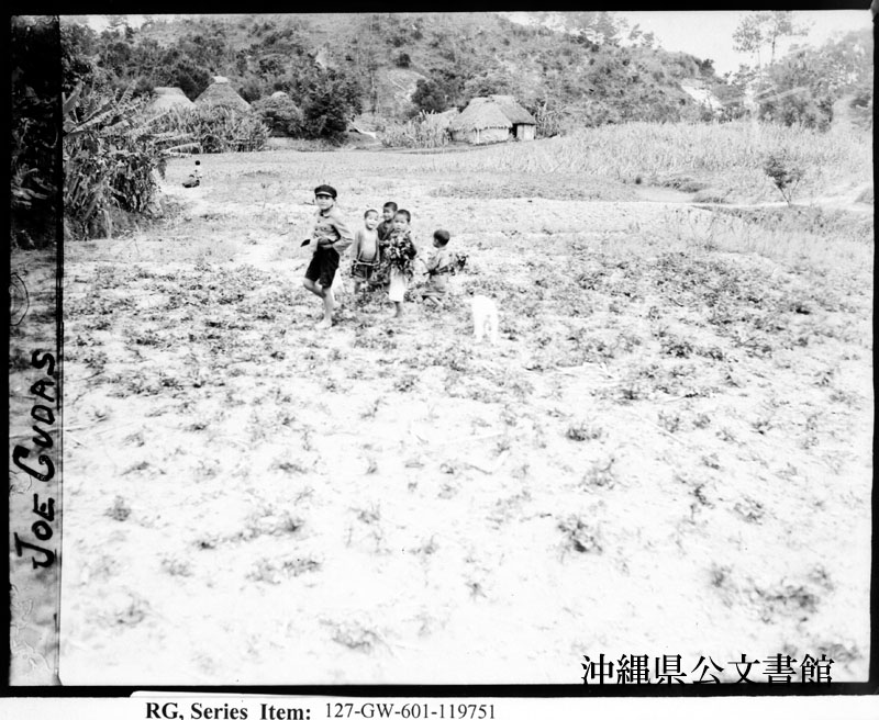 http://www.archives.pref.okinawa.jp/USA/119751.jpg