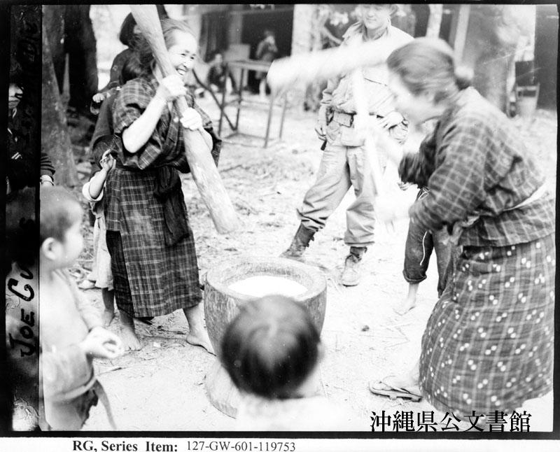 http://www.archives.pref.okinawa.jp/USA/119753.jpg