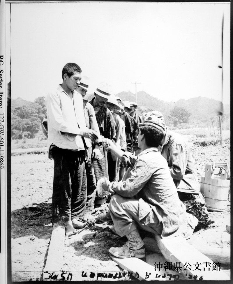 http://www.archives.pref.okinawa.jp/USA/119869.jpg