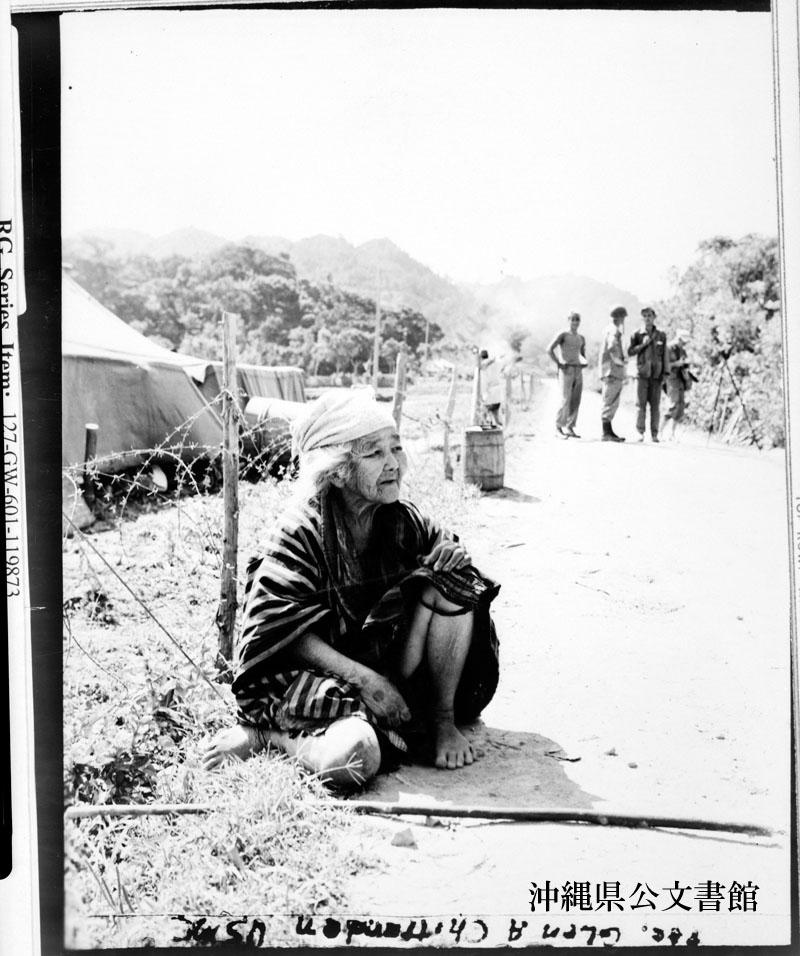 http://www.archives.pref.okinawa.jp/USA/119873.jpg