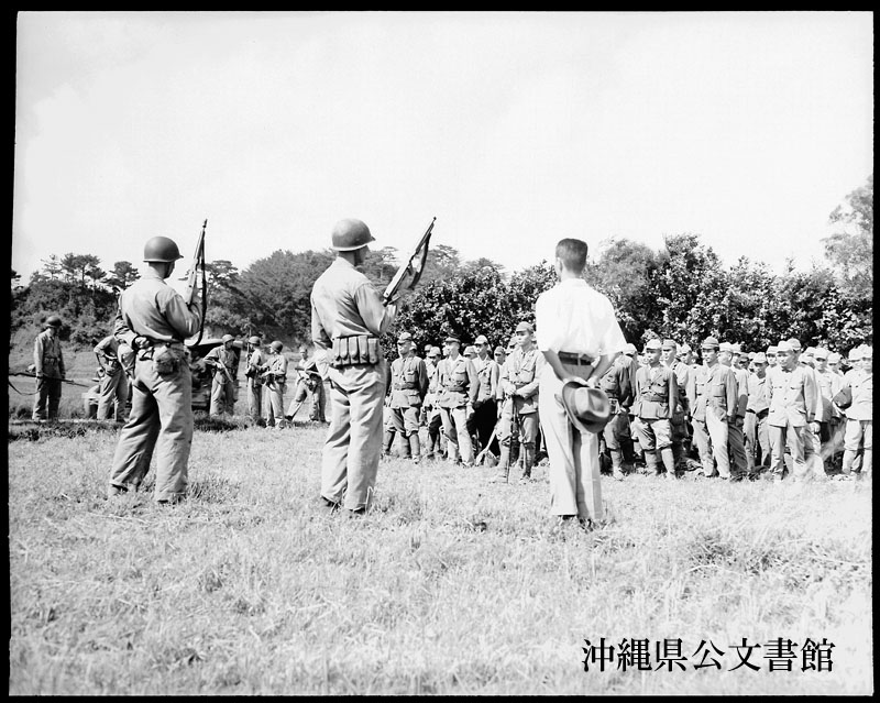 http://www.archives.pref.okinawa.jp/USA/12-39-3.jpg