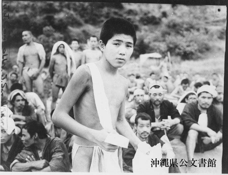 http://www.archives.pref.okinawa.jp/USA/12-41-3.jpg