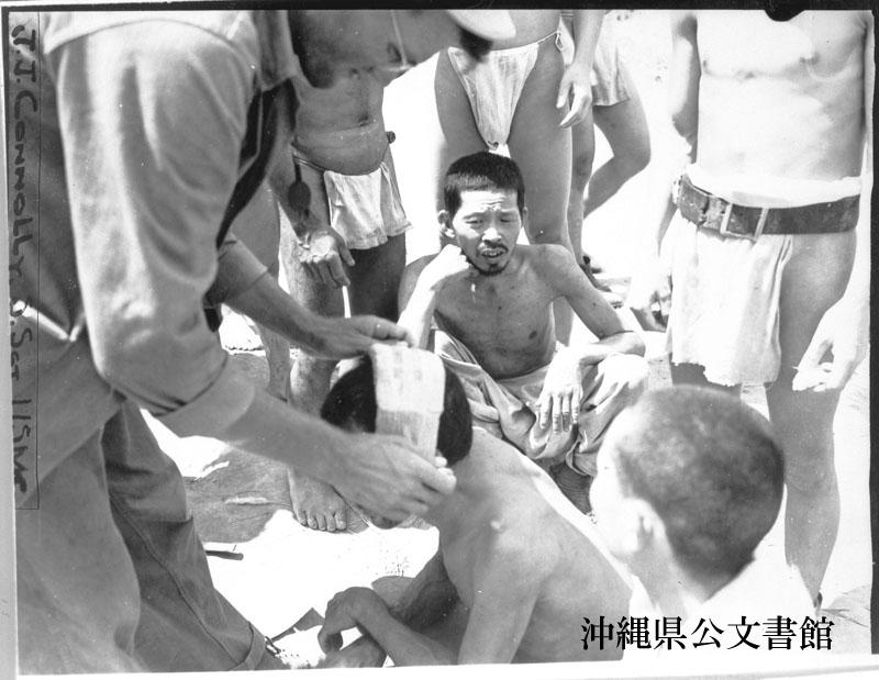 http://www.archives.pref.okinawa.jp/USA/12-41-4.jpg