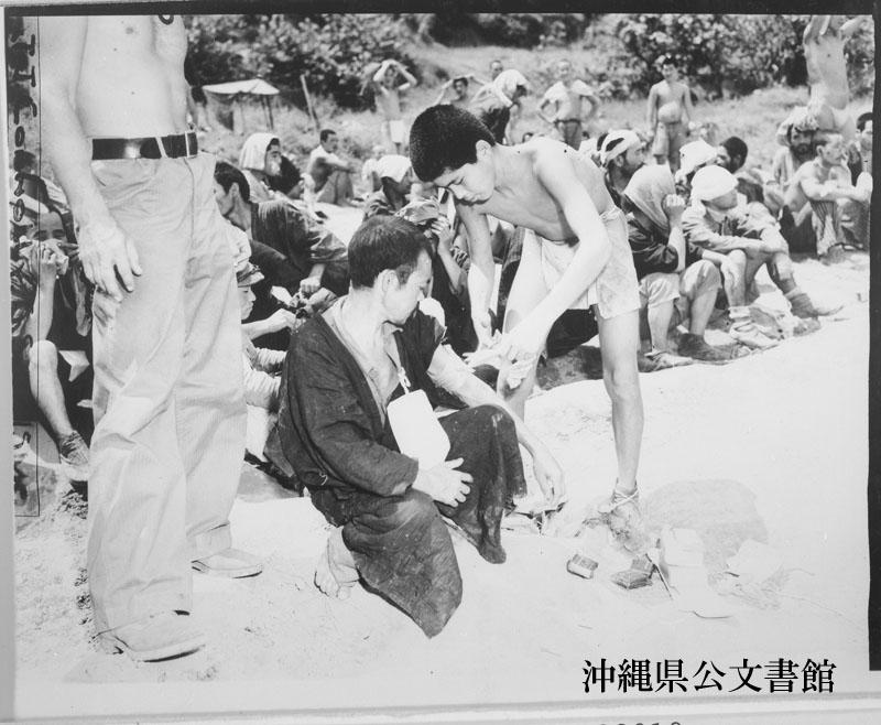 http://www.archives.pref.okinawa.jp/USA/12-42-1.jpg