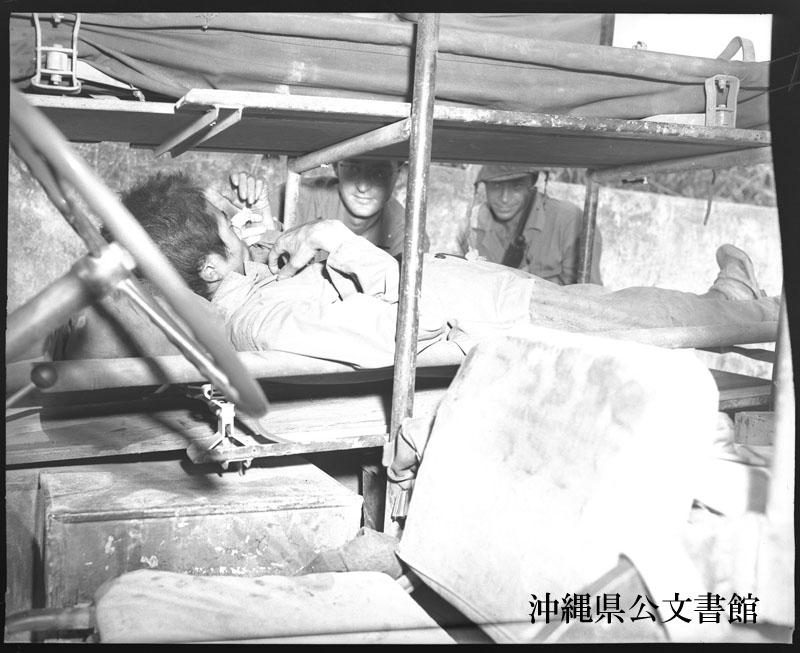 http://www.archives.pref.okinawa.jp/USA/12-44-1.jpg