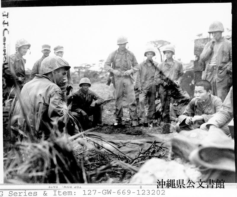 http://www.archives.pref.okinawa.jp/USA/12-50-4.jpg