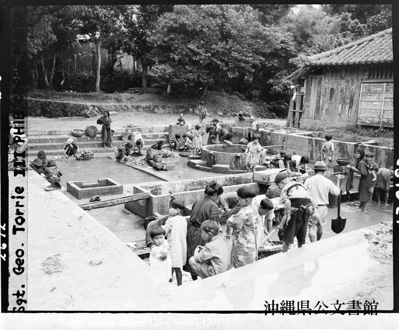 http://www.archives.pref.okinawa.jp/USA/120192.jpg
