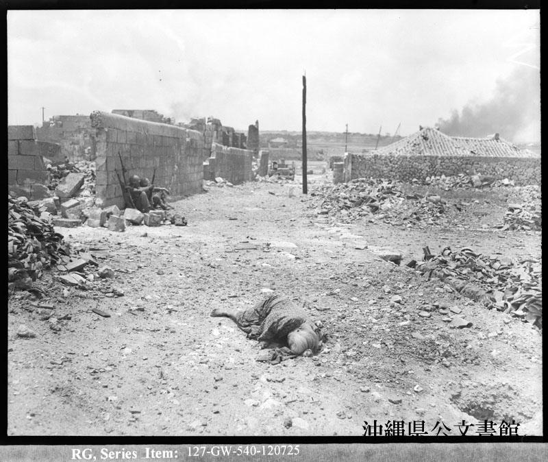 http://www.archives.pref.okinawa.jp/USA/120725.jpg