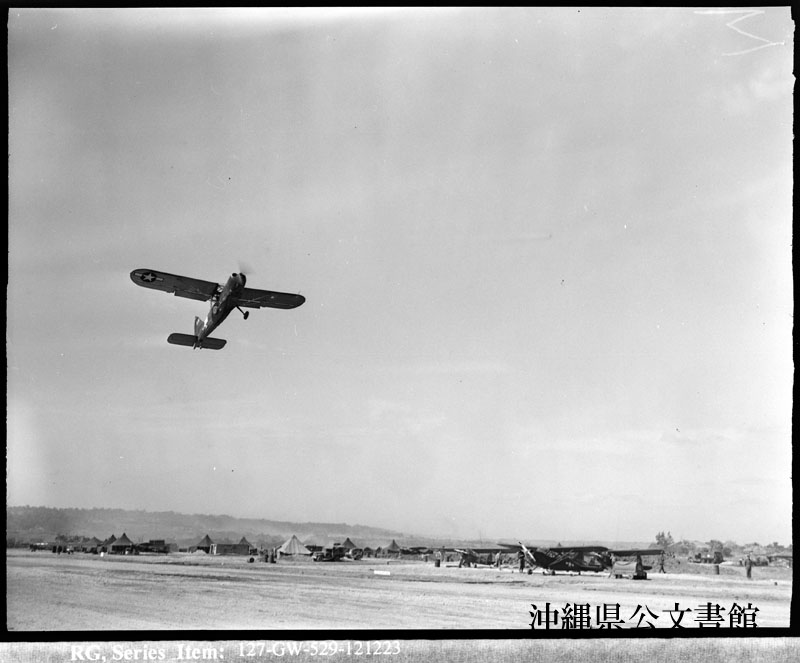 http://www.archives.pref.okinawa.jp/USA/121223.jpg