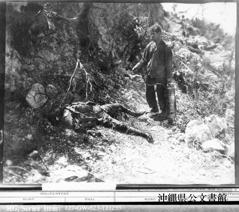 http://www.archives.pref.okinawa.jp/USA/121255.jpg