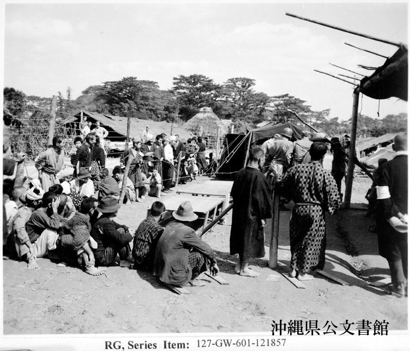 http://www.archives.pref.okinawa.jp/USA/121857.jpg