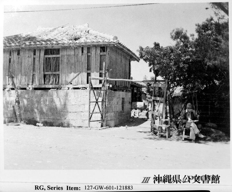 http://www.archives.pref.okinawa.jp/USA/121883.jpg