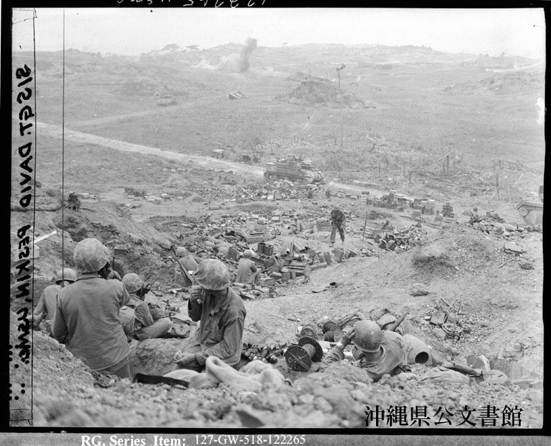 http://www.archives.pref.okinawa.jp/USA/122265.jpg