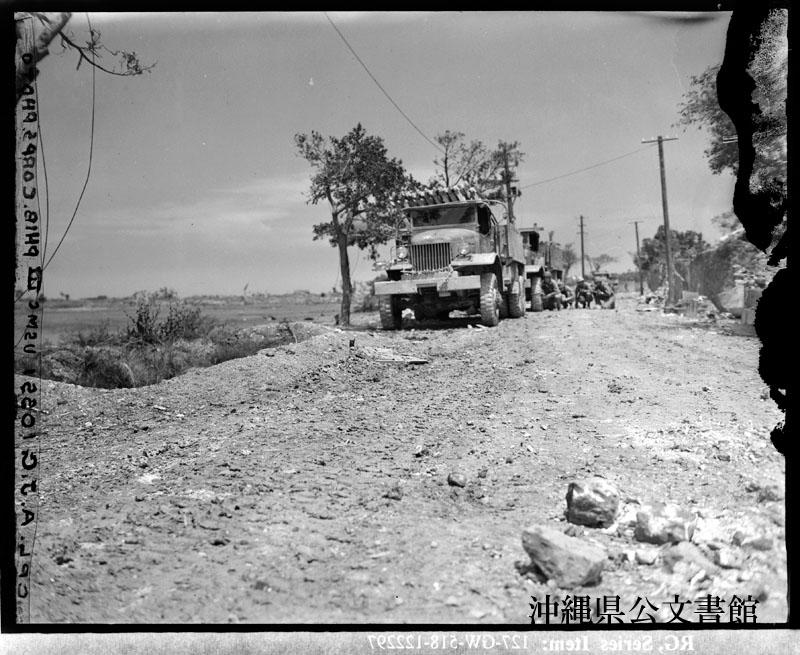 http://www.archives.pref.okinawa.jp/USA/122297.jpg