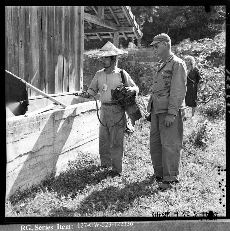 http://www.archives.pref.okinawa.jp/USA/122336.jpg