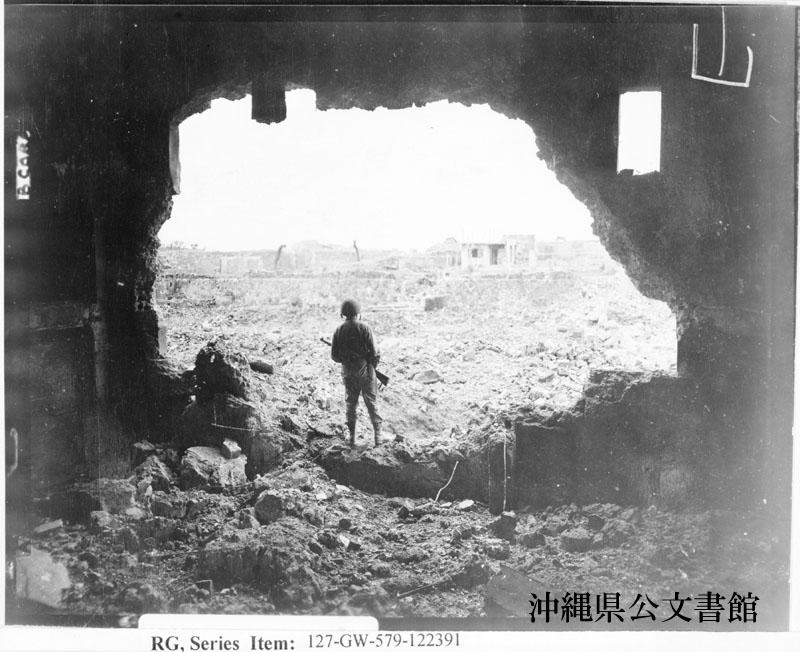 http://www.archives.pref.okinawa.jp/USA/122391.jpg
