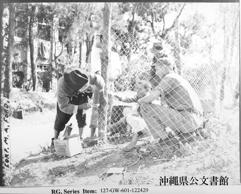 http://www.archives.pref.okinawa.jp/USA/122429.jpg