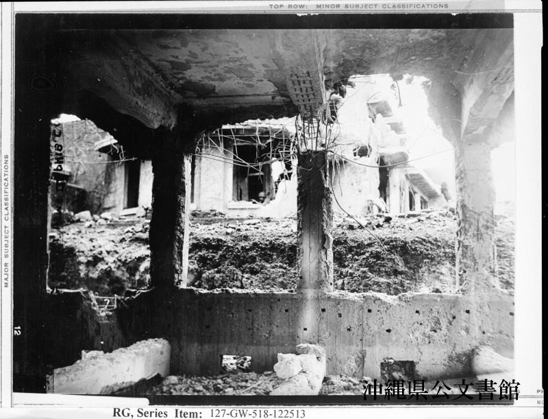 http://www.archives.pref.okinawa.jp/USA/122513.jpg