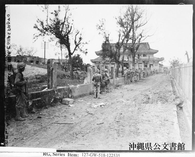 http://www.archives.pref.okinawa.jp/USA/122535.jpg