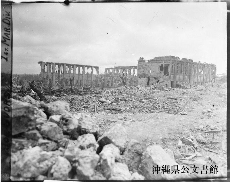http://www.archives.pref.okinawa.jp/USA/123432.jpg