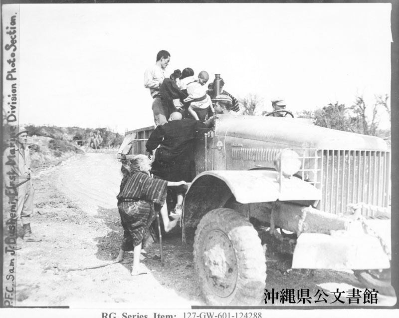 http://www.archives.pref.okinawa.jp/USA/124288.jpg