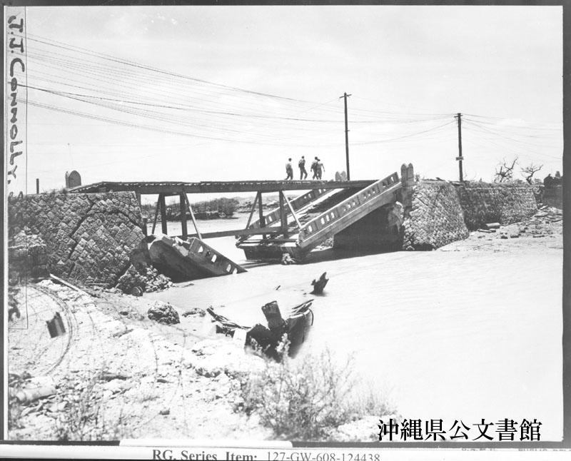 http://www.archives.pref.okinawa.jp/USA/124438.jpg
