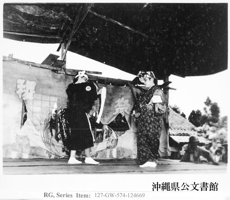 http://www.archives.pref.okinawa.jp/USA/124669.jpg