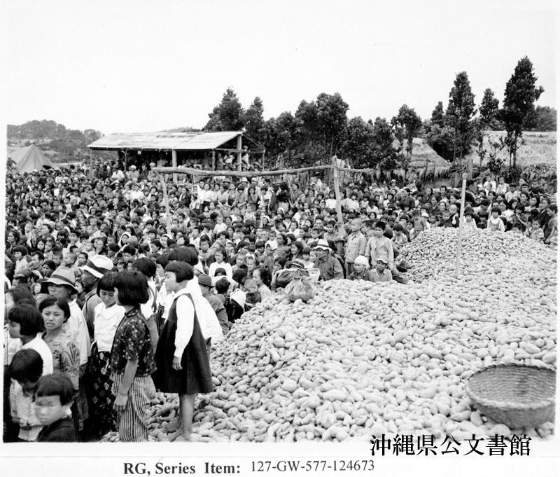 http://www.archives.pref.okinawa.jp/USA/124673.jpg