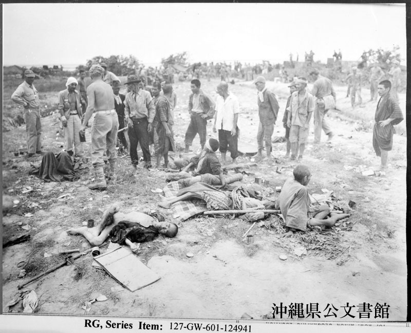 http://www.archives.pref.okinawa.jp/USA/124941.jpg