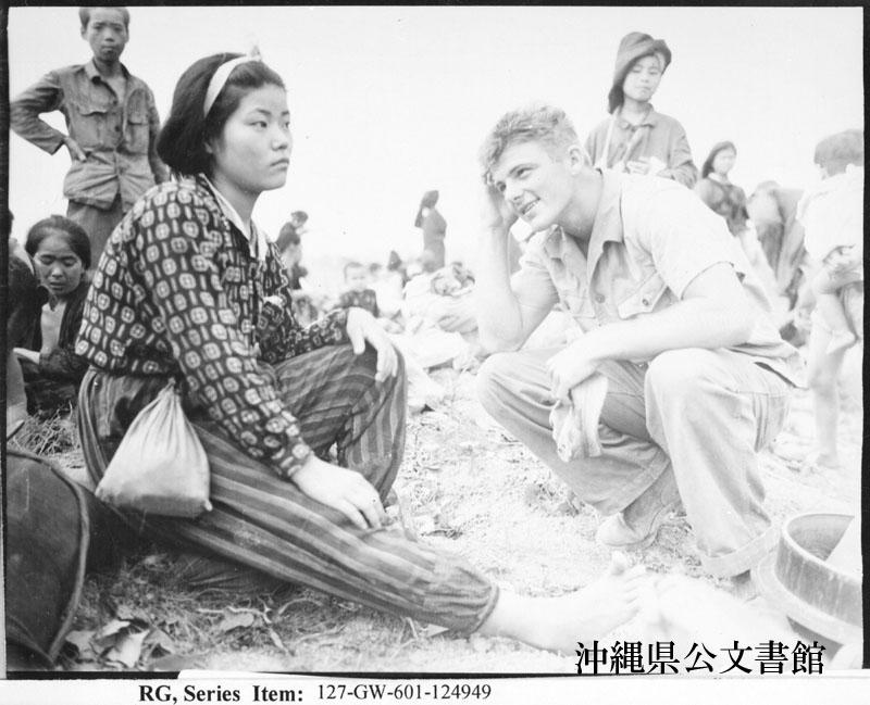 http://www.archives.pref.okinawa.jp/USA/124949.jpg