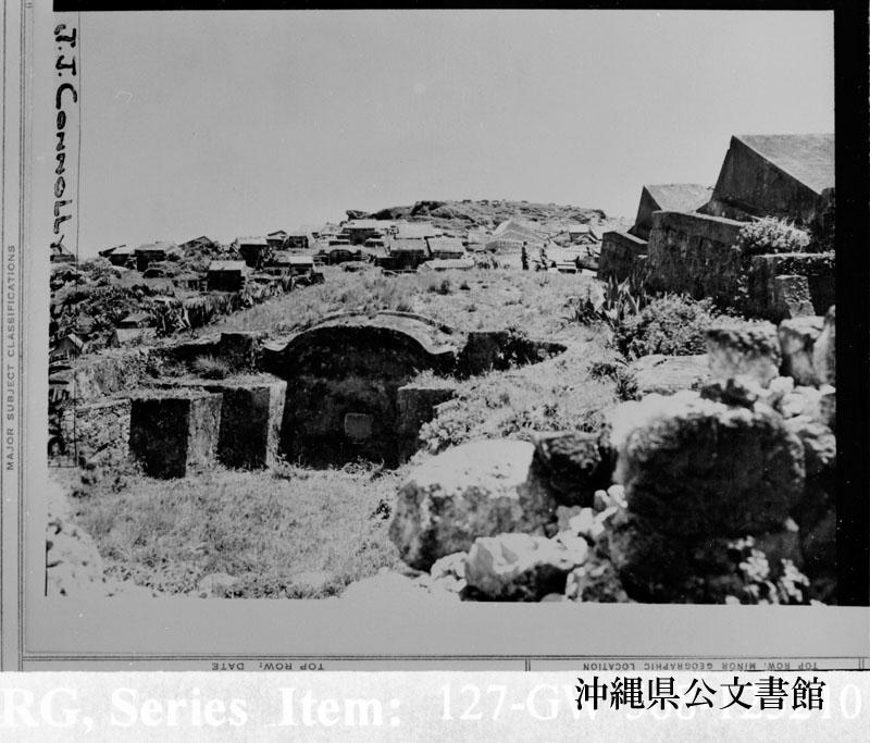 http://www.archives.pref.okinawa.jp/USA/125210.jpg