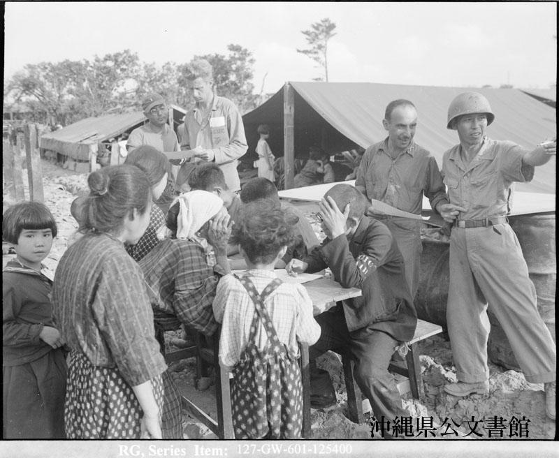 http://www.archives.pref.okinawa.jp/USA/125400.jpg