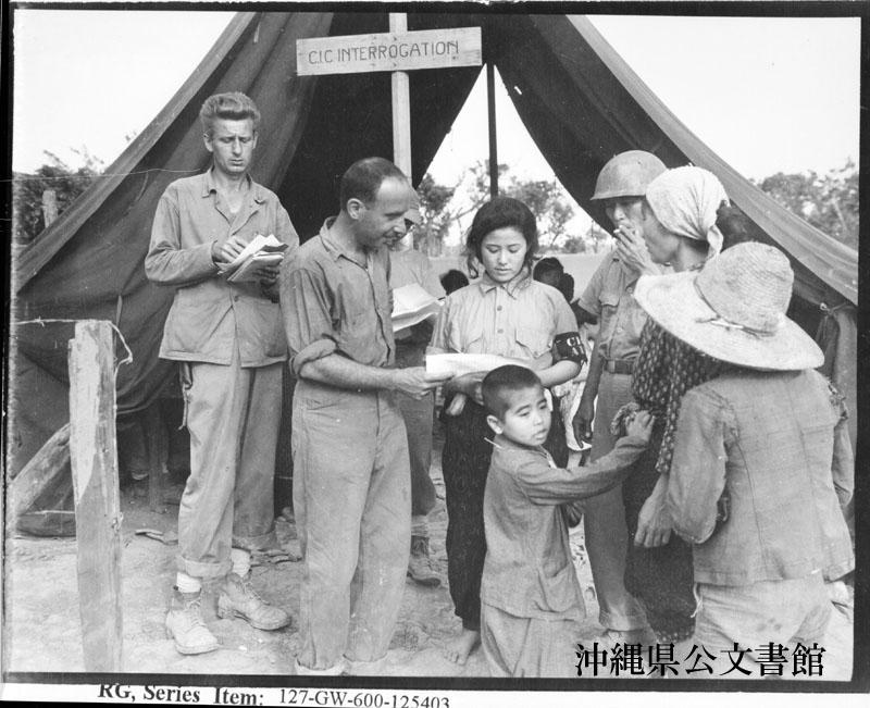 http://www.archives.pref.okinawa.jp/USA/125403.jpg