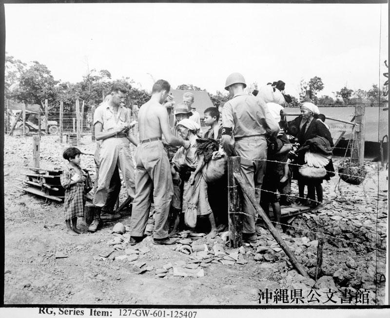 http://www.archives.pref.okinawa.jp/USA/125407.jpg