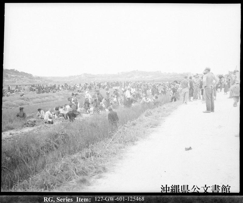 http://www.archives.pref.okinawa.jp/USA/125468.jpg