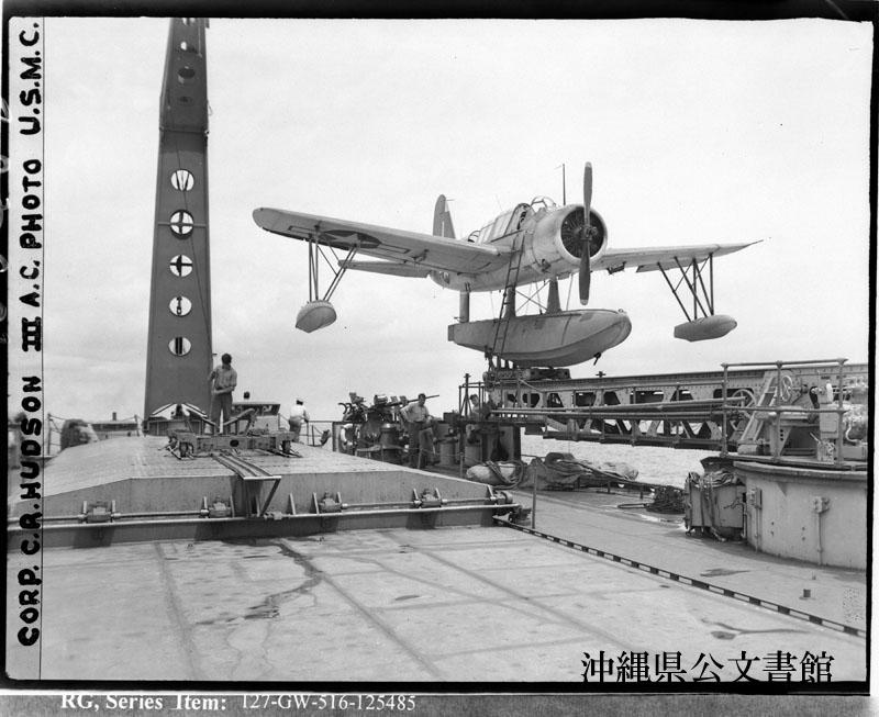 http://www.archives.pref.okinawa.jp/USA/125485.jpg
