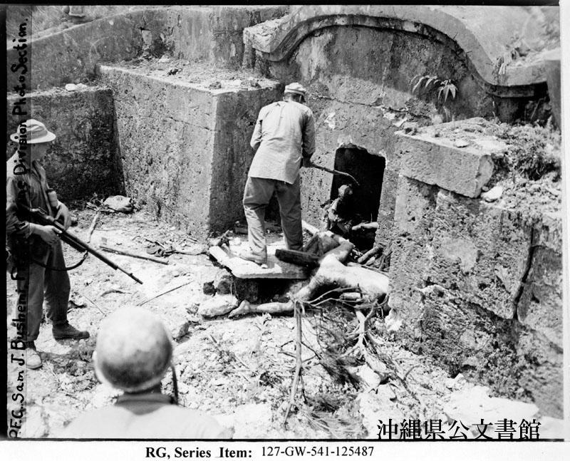 http://www.archives.pref.okinawa.jp/USA/125487.jpg