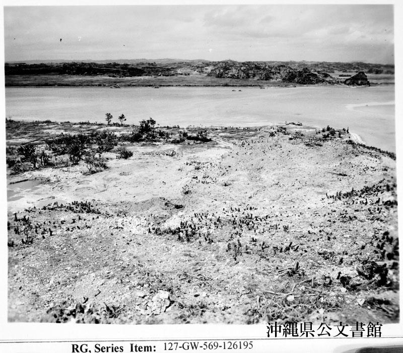 http://www.archives.pref.okinawa.jp/USA/126195.jpg