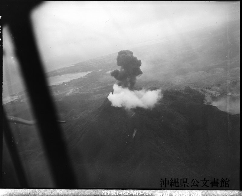 http://www.archives.pref.okinawa.jp/USA/126435.jpg