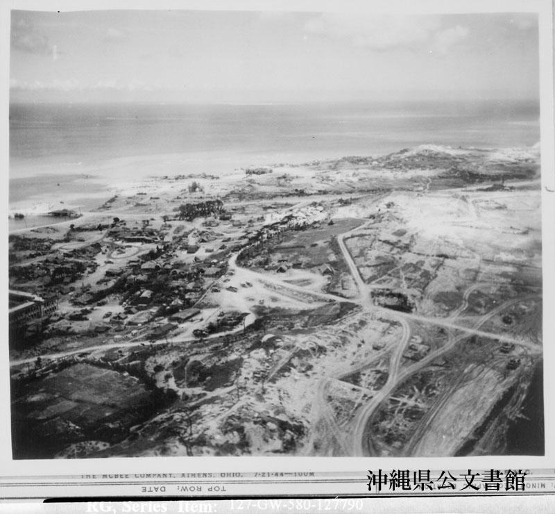http://www.archives.pref.okinawa.jp/USA/127790.jpg