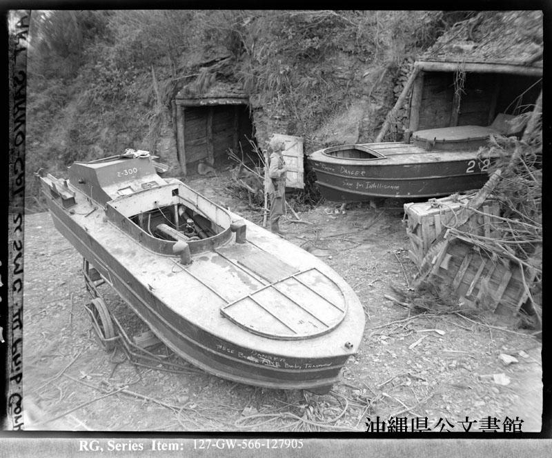 http://www.archives.pref.okinawa.jp/USA/127905.jpg